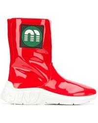 Miu Miu - 10mm Faux Patent Leather Rain Boots - Lyst