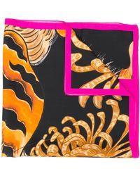 DSquared² Tiger Print Scarf - Black