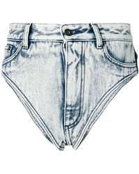 Y. Project Distressed Short Shorts - White