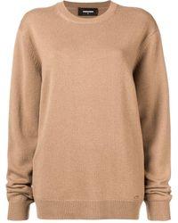 DSquared² - オーバーサイズ セーター - Lyst