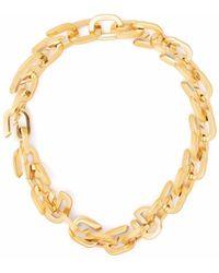 Givenchy Цепочка На Шею G Chain - Желтый