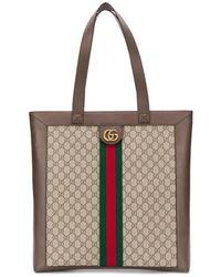 Gucci - オフィディア GGスプリーム ハンドバッグ L - Lyst
