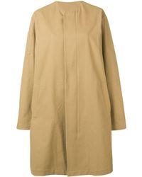 Sara Lanzi Oversized Coat - Multicolor