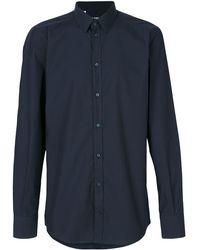 Dolce & Gabbana - ロングスリーブシャツ - Lyst