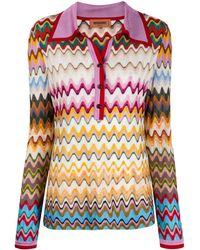 Missoni Woven Zigzig Polo Shirt - Multicolour