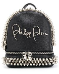 Philipp Plein スタッズ ロゴ バックパック - ブラック
