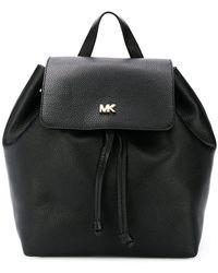 MICHAEL Michael Kors - Wide Shaped Backpack - Lyst