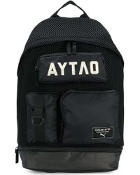 PUMA - Perforated Backpack - Lyst