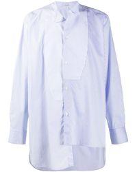 Loewe Полосатая Рубашка Асимметричного Кроя - Белый