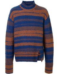 Wooyoungmi ストライプ セーター - ブルー