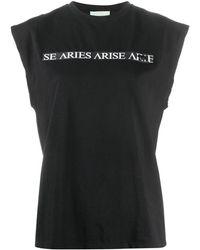 Aries ジップベスト - ブラック
