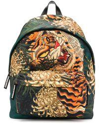 DSquared² Rucksack mit Tiger-Print - Grün
