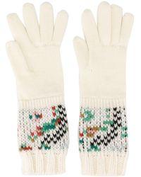 Missoni パターンニット手袋 - マルチカラー