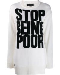 Philipp Plein Statement セーター - ブラック