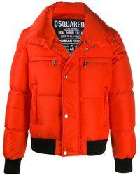 DSquared² Пуховик С Высоким Воротником - Красный