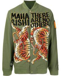 Maharishi No Other Tiger ボンバージャケット - グリーン
