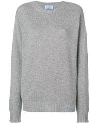 Prada ロゴ カシミア セーター - グレー