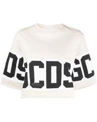 Gcds ロゴ セーター - マルチカラー
