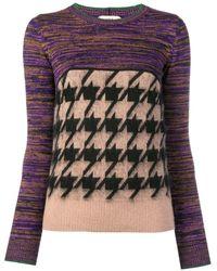 N°21 ミックスパターン セーター - マルチカラー