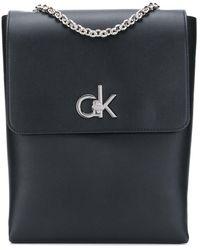 Calvin Klein Re-lock チェーン バックパック - ブラック