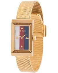 Gucci - G-フレーム 腕時計 - Lyst
