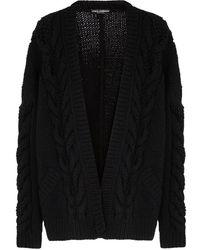 Dolce & Gabbana チャンキーニット カーディガン - ブラック