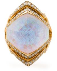 Stephen Webster Small 'crystal Haze' Ring - Metallic