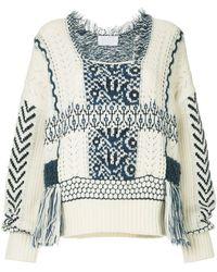 Mame - Textured Knit Jumper - Lyst