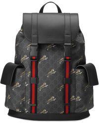 Gucci - Rucksack aus weichem GG Supreme mit Tigern - Lyst