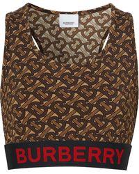 Burberry Укороченный Топ С Монограммой - Коричневый
