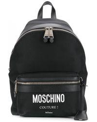 Moschino Рюкзак С Логотипом - Черный