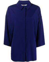 Chalayan オーバーサイズ シャツ - ブルー