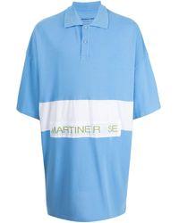 Martine Rose オーバーサイズ ポロシャツ - ブルー