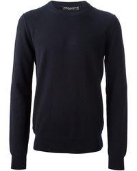 Dolce & Gabbana クルーネックセーター - ブラック
