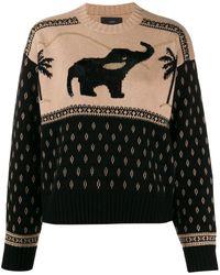 Alanui - オーバーサイズ セーター - Lyst