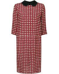 Marni - ミクロ パターン ドレス - Lyst
