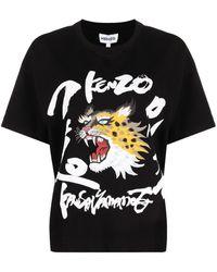 KENZO X Kansai Yamamoto ロゴ Tシャツ - ブラック