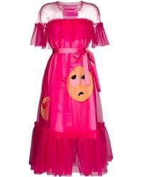 Viktor & Rolf チュール ドレス - ピンク
