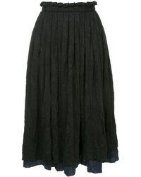 Y's Yohji Yamamoto ラッフルトリム スカート - ブラック