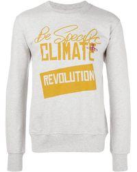 Vivienne Westwood Revolution スウェットシャツ - グレー