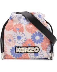 KENZO Drawstring Pouch Belt Bag - Multicolor