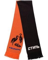 Heron Preston Heron インターシャニット スカーフ - ブラック