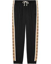 Gucci ロゴ トラックパンツ - ブラック