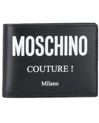 Moschino Складной Бумажник Couture! - Черный
