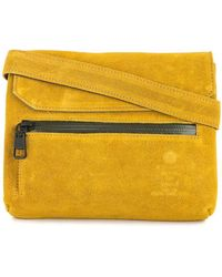AS2OV Flap Shoulder Bag - Желтый