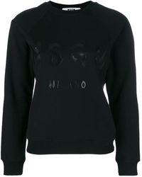 MSGM Sweatshirt mit Logo - Schwarz