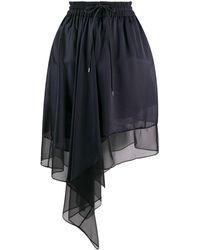 Sacai ドレープ スカート - ブラック