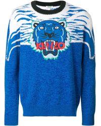 KENZO クルーネック セーター - ブルー