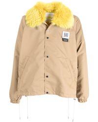 Fumito Ganryu エコファーカラー シャツジャケット - ナチュラル