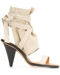 IRO - Strappy Sandals - Lyst